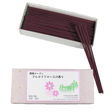 Japanese Incense Dozen boxes-Bulgarian Rose scent-