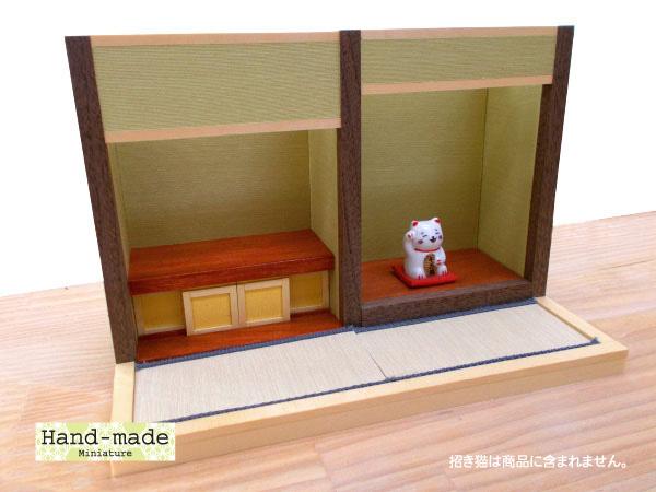 和風ドールハウス ミニ和室 2畳(I型-床の間)日本製 木製 オイルステン+無塗装縮尺:1/16 横幅25.2cm