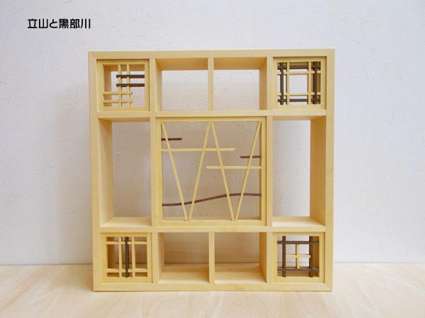 組子入り 飾り棚(組子コースター入り)日本製 無塗装 木製 種類選択 手作り