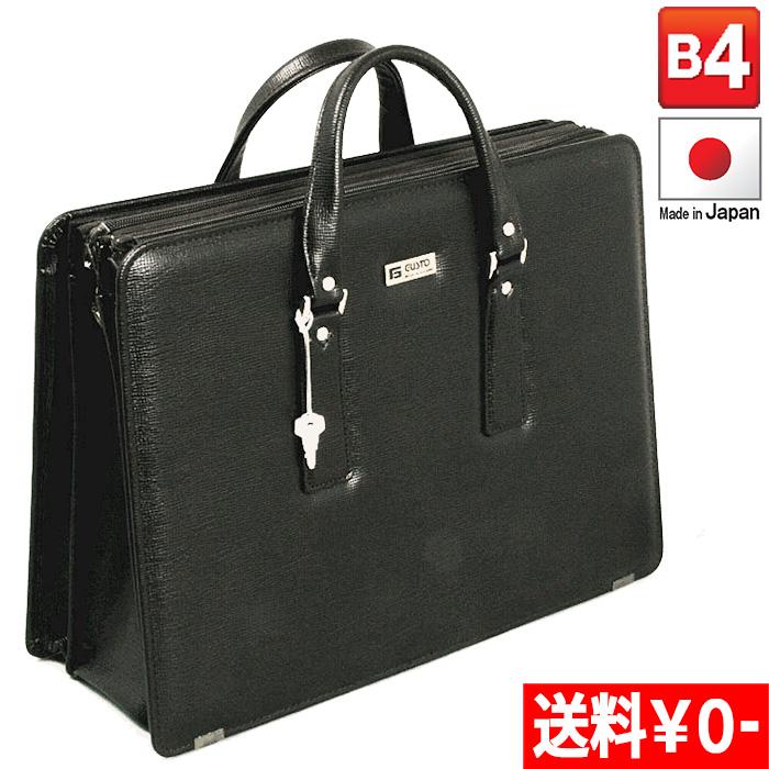 ブリーフケース メンズ ビジネスバッグ 合皮 B4 42cmブラック 22026 日本製 豊岡 平野鞄送料無料【あす楽対応】