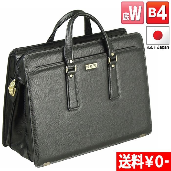 ブリーフケース ビジネスバッグ B4 42cm 底マチ調整 大容量 22031 日本製 豊岡 平野鞄