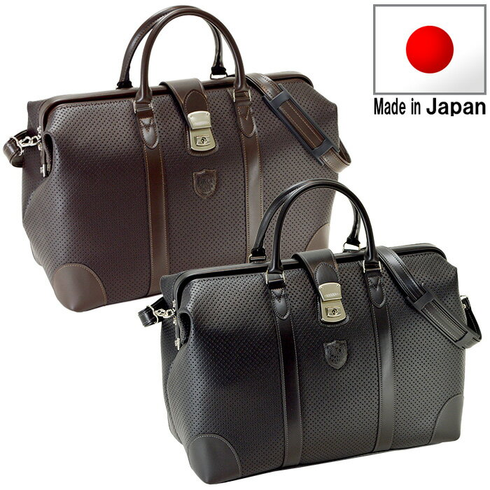 ボストンバッグ メンズ 旅行バッグ 軽量#10427送料無料 日本製 豊岡製鞄