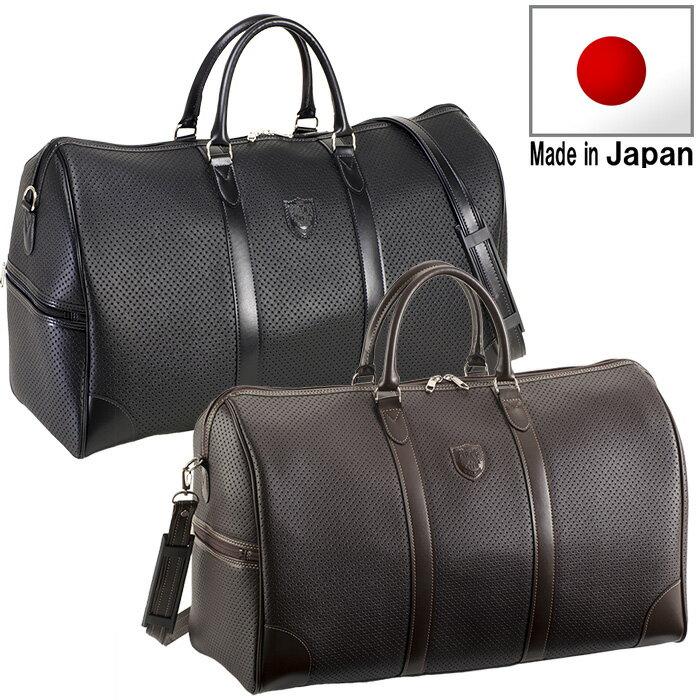 ボストンバッグ  旅行カバン 大容量 軽量 10404送料無料 日本製 豊岡製鞄