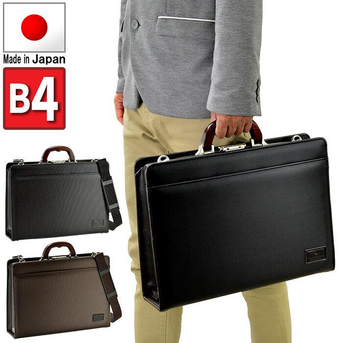 【取り寄せ品】送料無料 ダレスバッグ メンズ 2way b4 防水 ショルダー付き 三方開き 日本製 豊岡製鞄 #22279 エクテックス ブリーフケース 木製ハンドル 42cm PHILIPE LANGLET ブラック/ブラウン 平野鞄
