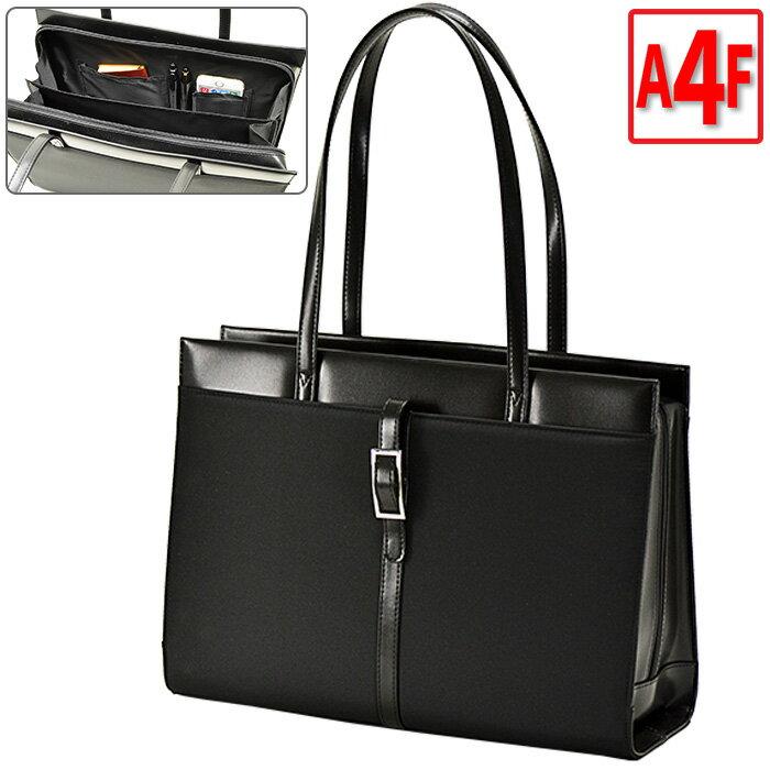 送料無料 ビジネスバッグ レディース A4ファイル 軽量 軽い リクルートバッグ 53412【あす楽対応】