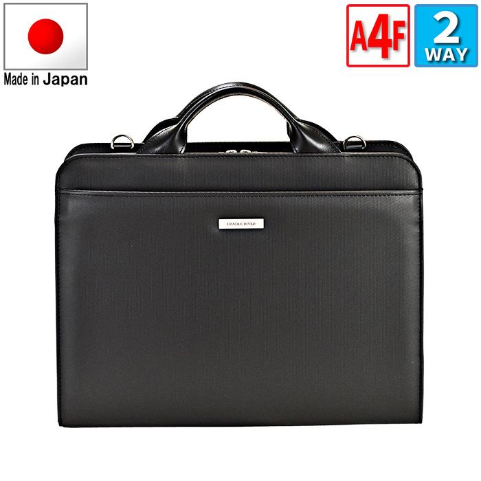 送料無料 ビジネスバッグ ブリーフケース メンズ A4ファイル 日本製 豊岡製鞄 22295
