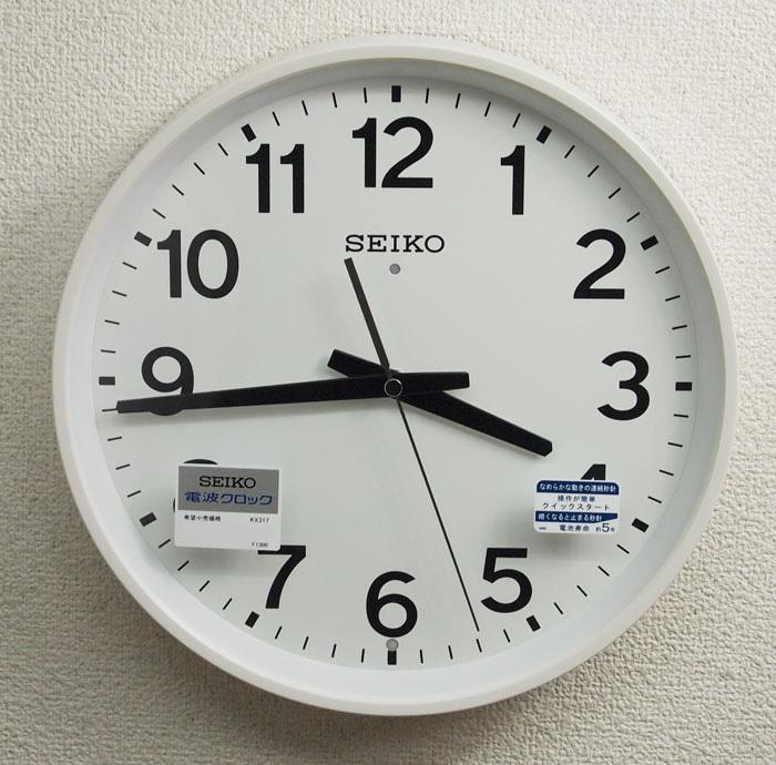 セイコー オフィスタイプ 電波時計 掛け時計 KX317W 電池寿命5年【あす楽対応】