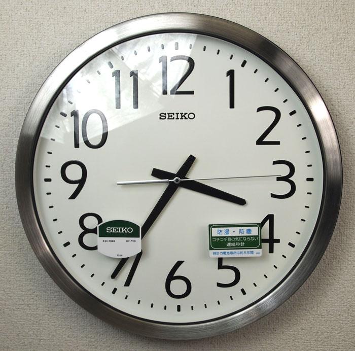 セイコー 掛時計 防湿・防塵型 水回り オフィス 直径38cm 電池5年 KH406S 【あす楽対応】送料無料 大型 掛け時計 業務用