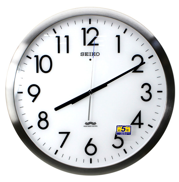 送料無料 セイコー 掛け時計 スイープ 電波時計 ツイン・パ オフィスタイプ KS266S【あす楽対応】大型 掛け時計 業務用