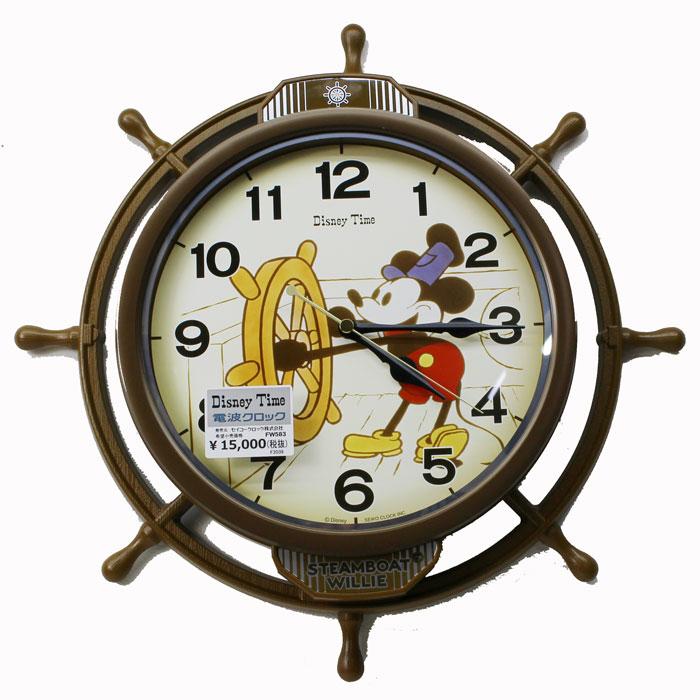 送料無料 SEIKO Disney Time セイコー振り子掛け時計  ディズニータイム ミッキーマウス 蒸気船ウィリー FW583A【あす楽対応】