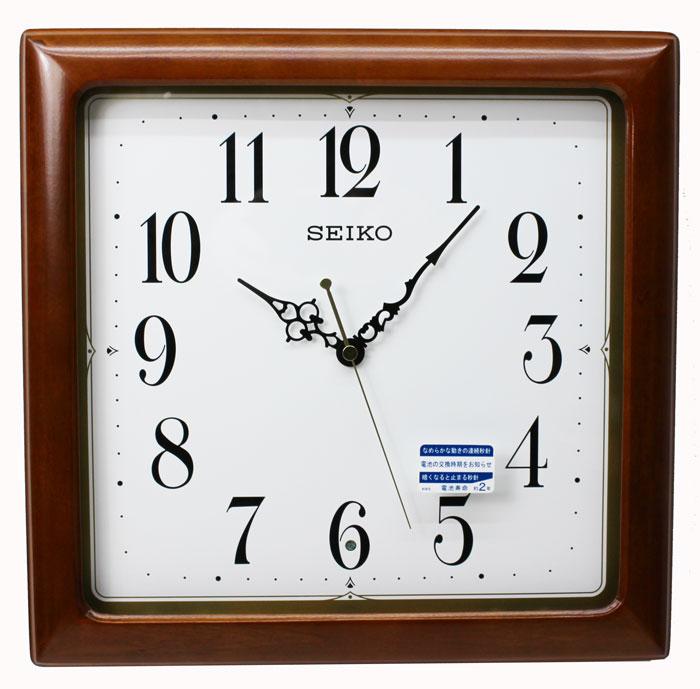 セイコークロック SEIKO 掛け時計 壁掛け 電波時計 KX248B【あす楽対応】