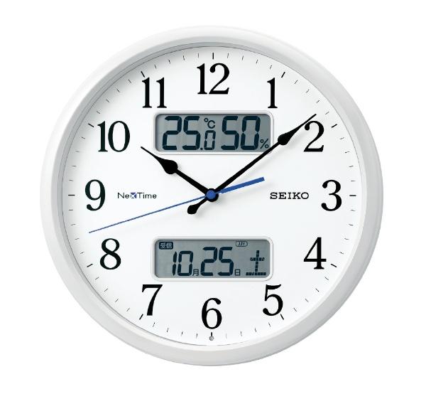 セイコー スマホと同期 電波掛け時計 ネクスタイム 31cm ホワイト ZS251W 白パール【あす楽対応】送料無料