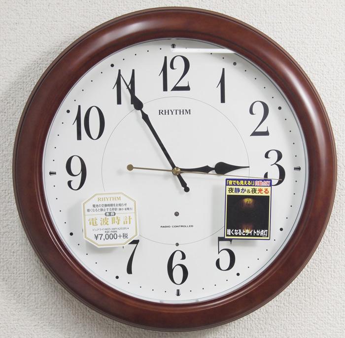 【取り寄せ品】リズム時計 電波掛け時計 ピュアライトM25 木枠 茶色半艶仕上 4MYA25SR06