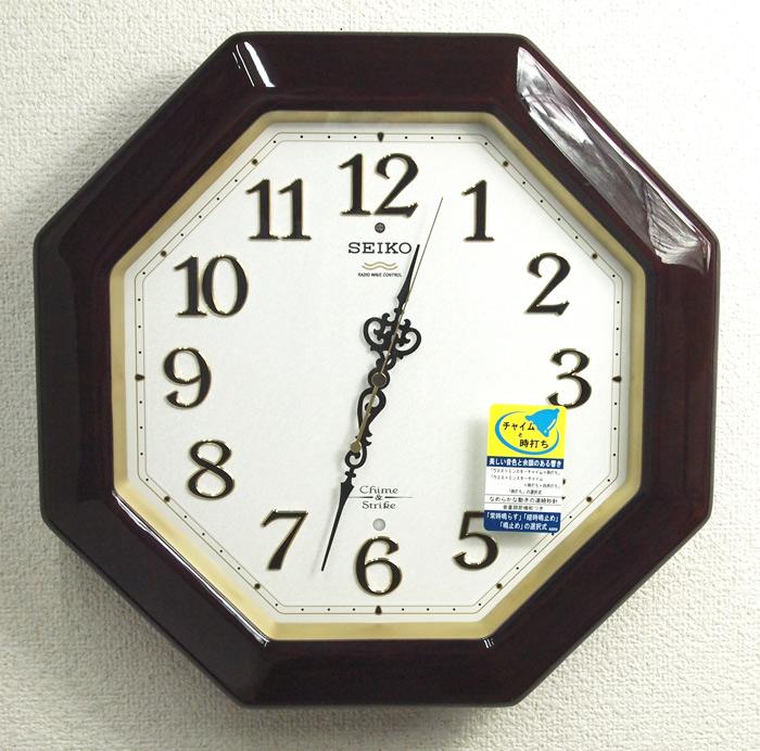 セイコー 電波掛け時計 チャイム&ストライク 報時時計 スイープセコンド 8角形 木枠 ブラウン RX210B 送料無料