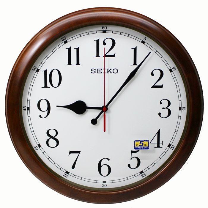 セイコークロック 電波掛け時計 超大型 50cm 木枠 連続秒針 電波時計 茶 KX238B 送料無料【あす楽対応】大型 掛け時計 業務用