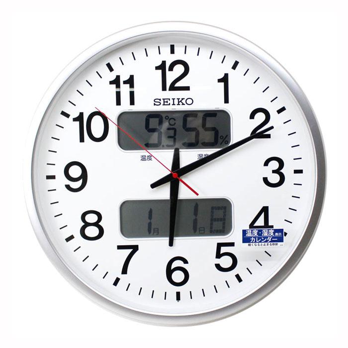 セイコークロック 大型 電波掛け時計 カレンダー 温度 湿度直径50cm 連続秒針 KX237S【あす楽対応】 送料無料 大型 掛け時計 業務用