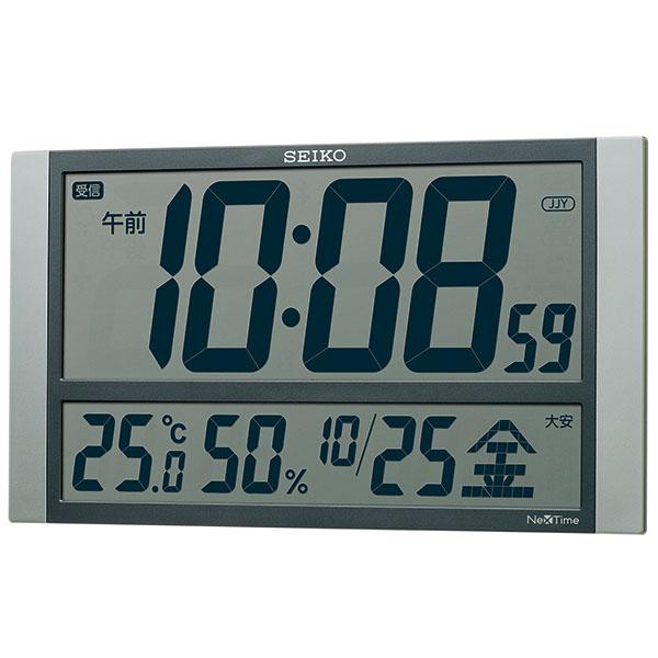 送料無料 SEIKO セイコークロック 掛け時計 壁掛け 置き時計 ハイブリッド電波時計 ネクスタイム ZS450S