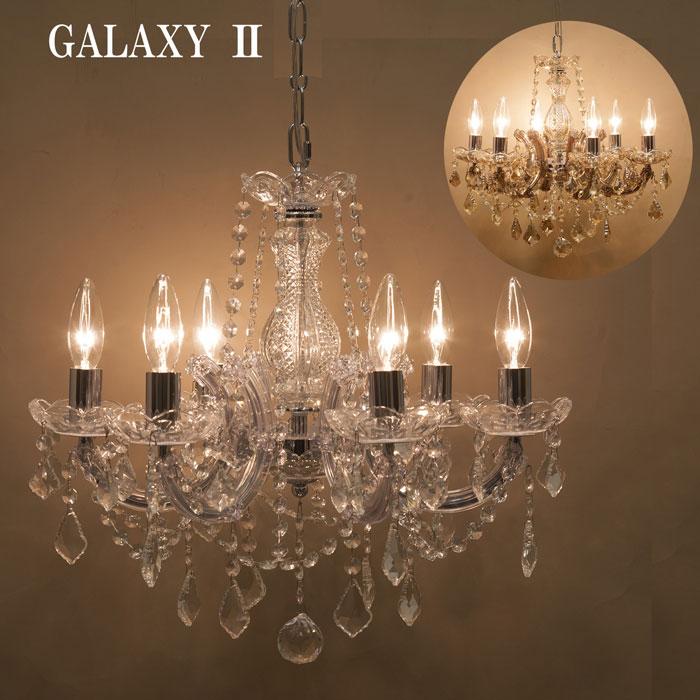 送料無料 クリスタルガラスシャンデリア ギャラクシーII  6灯 2色展開 GLXY-6 LED対応【あす楽対応】