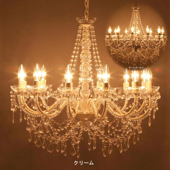 送料無料 LED対応 シャンデリア Opera オペラ 12灯 67B308886K 2色展開 【あす楽対応】