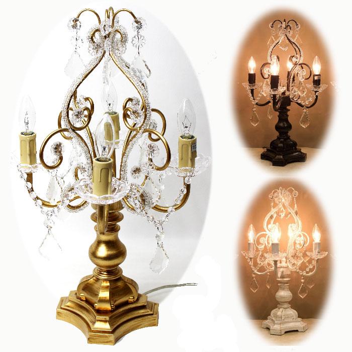 送料無料 豪華 ガラスシャンデリア Cepheus(ケウェウス2)4灯 テーブルランプ 3色展開 SDL1248【あす楽対応】
