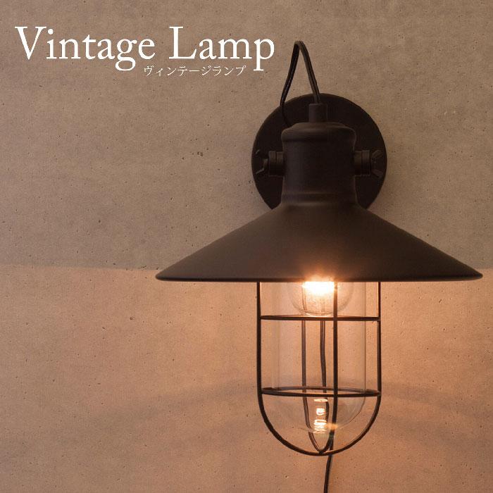 送料無料 壁掛け照明 ヴィンテージウォールランプ W0010C 1灯 E26/梨型 W0010C