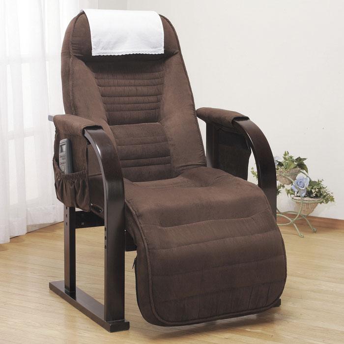 【メーカー直送】リクライニング チェア 天然木 低反発ウレタン 高座椅子 02418【代引き不可】