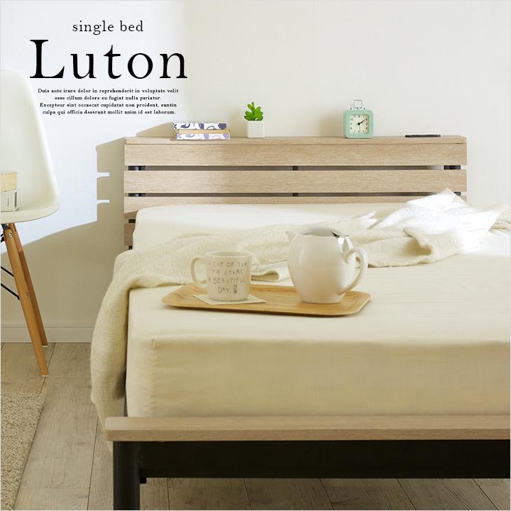 【2口コンセント付き】宮付き パイプベッド Luton2(ルートン2) シングルサイズ ブラウン ナチュラル シングル シングルベッド シングルベット ベッド bed ブルックリンスタイル ベッドフレーム