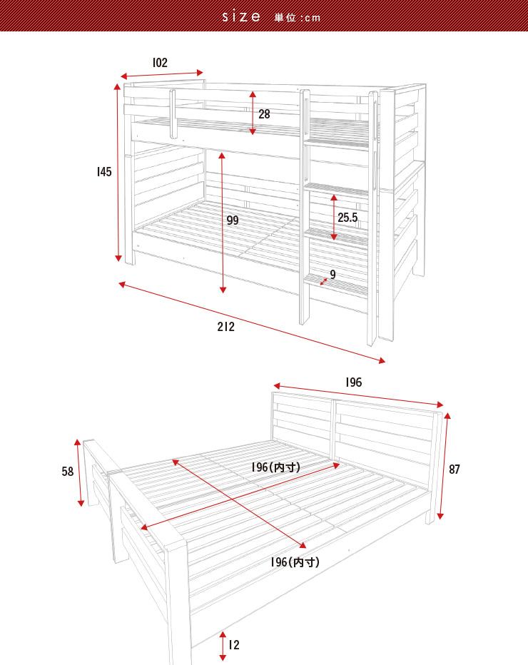 【グッドデザインアワード2017受賞/耐荷重900kg/搬入設置無料】国産ひのき二段ベッド3wayKOTOKA(コトカ)2段ベッド二段ベット2段ベットキングサイズ子供用大人用日本製木製子供部屋
