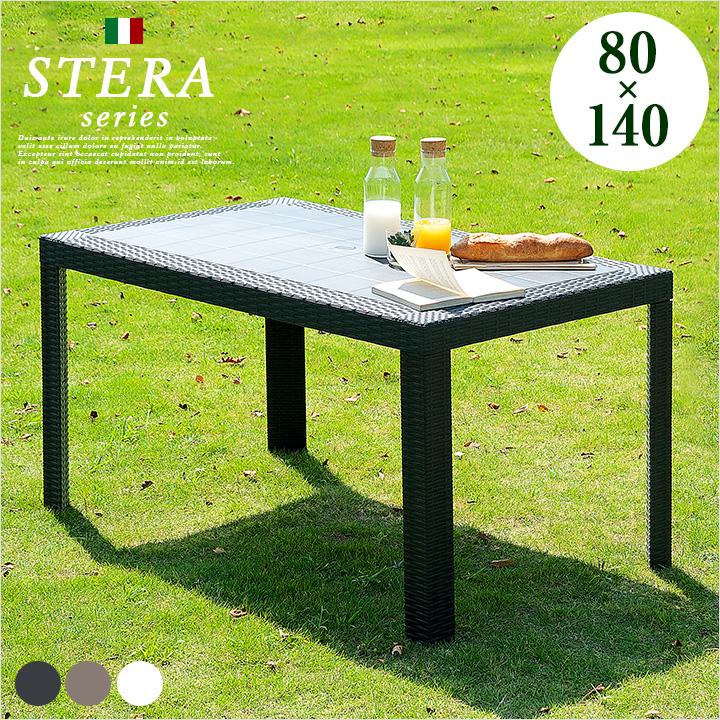 【割引クーポン配布中】【イタリア製/パラソル使用可】ガーデンテーブル STERA(ステラ) 幅140cm 3色対応 ガーデンテーブル テーブル ガーデンファニチャー ダイニング ダイニングテーブル 食卓 食卓テーブル 屋外 プラスチック (大型)