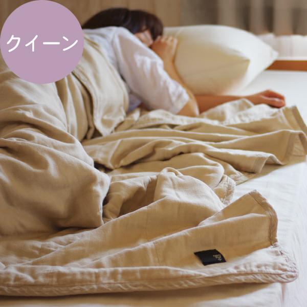 【割引クーポン配布中】5重ガーゼケットキルケット Q クイーン 6色対応 寝具 日本製 国産 コットン ガーゼケット 速乾 手洗い ウォッシャブル 夏 さらさら 快適 快眠 【FP】