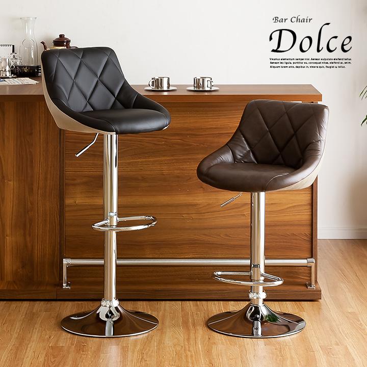 【昇降機能付き/2色対応】 Dolce(ドルチェ) バーチェア 昇降式 カウンターチェア スタンドチェア ハイチェア 1人 おしゃれ レザー 背もたれ カウンター 椅子 高さ調節