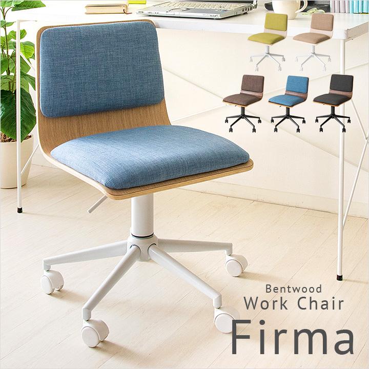 【割引クーポン配布中】ワークチェア Firma(フィルマ) 6色対応 CH-J460 デスクチェア パソコンチェア オフィスチェア チェア キャスター付き