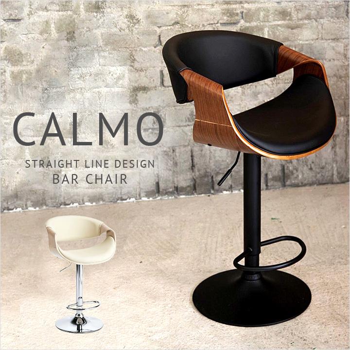 【割引クーポン配布中】木目柄 バーチェア CALMO(カルモ) 2色対応 KNC-J1996 カウンターチェア スタンドチェア ハイチェア (大型)