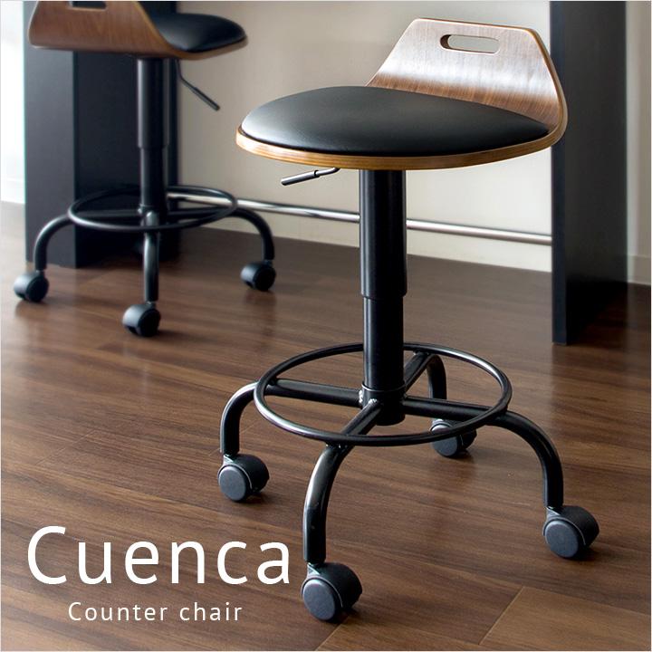 【割引クーポン配布中】伸縮式 カウンターチェア Cuenca(クエンカ) KNC-J240 カウンターチェア スタンドチェア ハイチェア