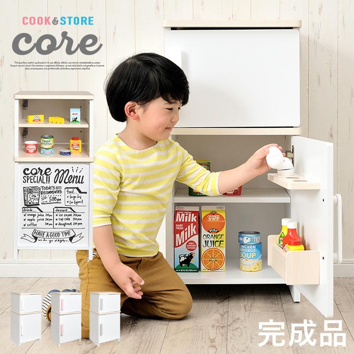 【完成品/お店屋さんにもなる2way仕様】cook&store リバーシブル 冷蔵庫 core(コア) ホワイト/ピンク/グレー お店屋さんごっこ おままごと ままごとキッチン おままごとキッチン rvw