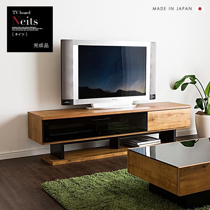 【国産/完成品/65V型まで対応】テレビボード Neits(ネイツ) 160幅 サウンドバー収納可能 TVボード テレビ台 日本製 ローボード ロータイプ AVボード 65インチ対応 収納 収納家具 リビング (大型)