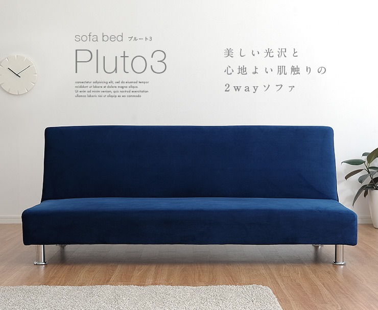 I hang three sofa-bed Pluto3 (Pluto 3) gray / navy / brown / dark blue sofa  Bet sofa bed sofa Bet single Shin pull fashion suede sofa sofas and hang ...