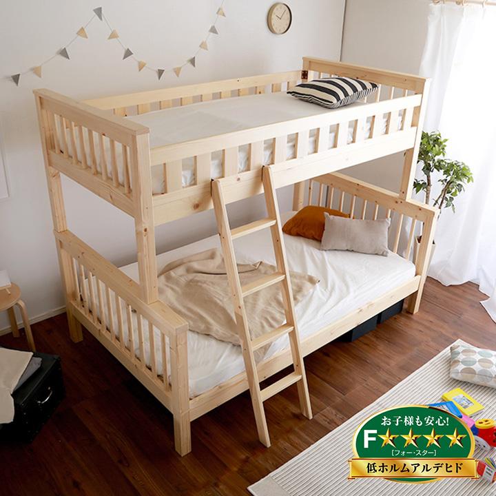 【上下サイズ違い/高級天然木パイン材使用】親子ベッド Quam(クアム) S+SD 二段ベッド