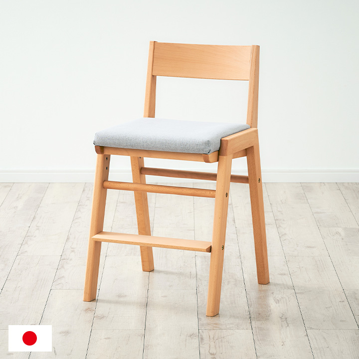 【国産/完成品/天然木レッドオーク材使用/高さ調整機能】学習チェア SPICA(スピカ) レッドオーク 学習椅子 勉強椅子 勉強チェア デスクチェア リビングチェア 椅子 イス いす 木製 杉工場