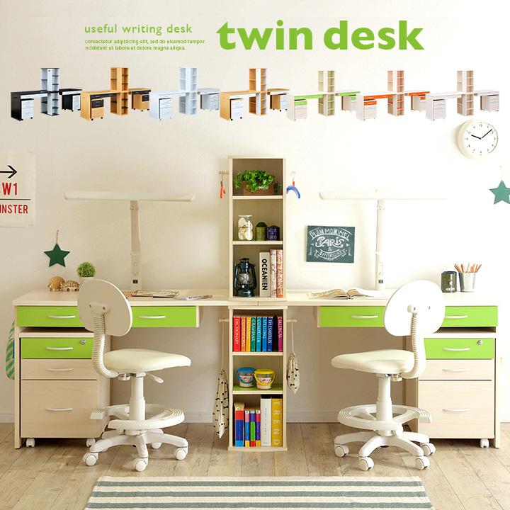 【出荷数10000台突破!】twin desk(ツインデスク) 7色対応 ツインデスク 学習机 学習デスク 勉強机 勉強デスク おしゃれ パソコンデスク リビングデスク 子供 子供部屋 収納 デスク ワゴン チェスト 兄弟 姉妹 2人 木製