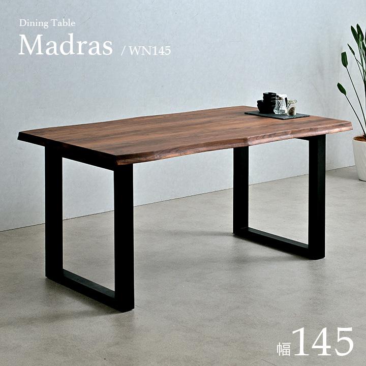 【割引クーポン配布中】【高級材ウォールナット材使用/和信オイル塗装】ダイニングテーブル Madras(マドラス) 幅145cm ウォールナット