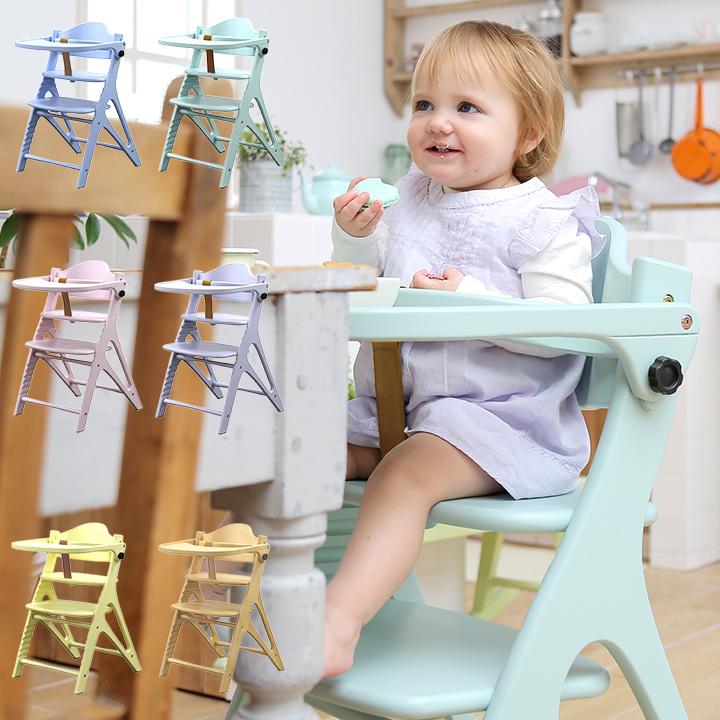 【割引クーポン配布中】ベビーチェア AFFEL CHAIR(アッフルチェア) 6色対応 ベビーチェアー チェア チェアー イス 子供用 ダイニングチェア いす 椅子 木製 赤ちゃん キッズチェア 可愛い かわいい