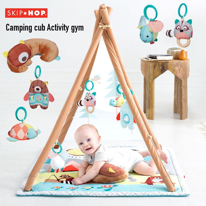 【洗濯可能/5つのおもちゃ付き】ベビージム SKIP HOP キャンピングカブ・アクティビティジム 赤ちゃん ベビー おしゃれ おもちゃ 海外 スキップポップ プレイマット プレイジム