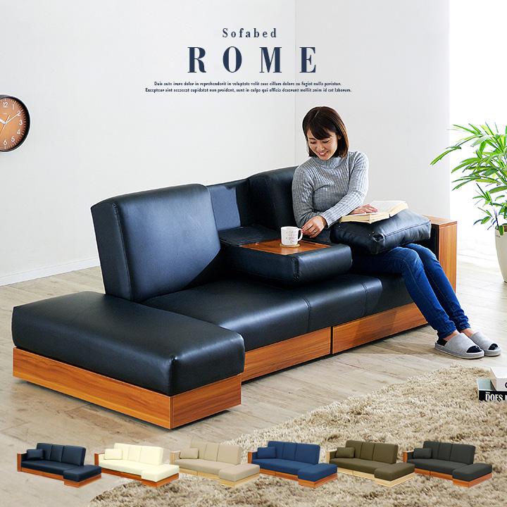 Fine Take Three Sofa Bed Rome4 4 Rome Sofa Beds For Six Colors Sofa Sofa Couch Sofa Couch Sofa Single Bed Single Bet Storing Stool Ottoman Cushion Beutiful Home Inspiration Aditmahrainfo