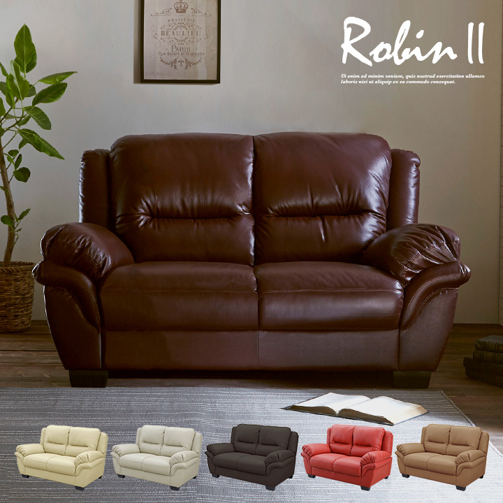 【本革仕様】2人掛けソファ Robin2(ロビン2) 6色対応 ソファ ソファー 2P 2人掛 2人掛け 二人掛 二人掛け ブラウン アイボリー ダークブラウン グレー