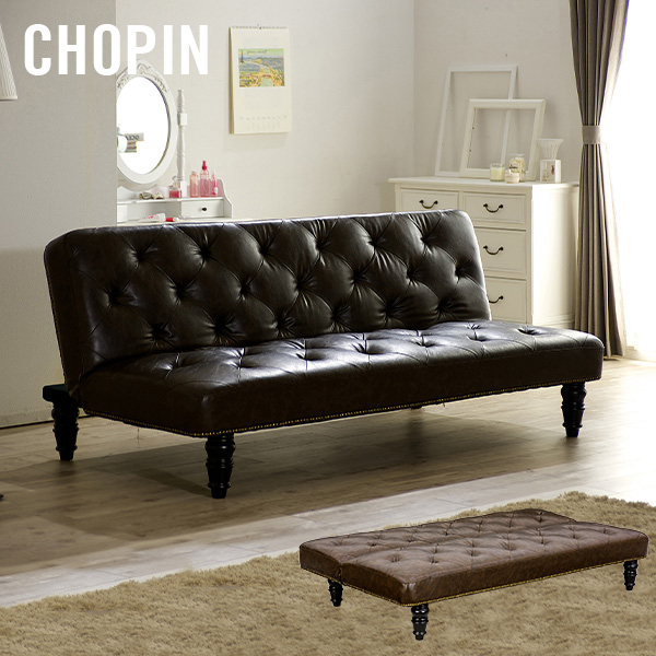 mokuhouse: Two-seat, two-seat seat sofa-CHOPIN (Chopin) PU leather ...