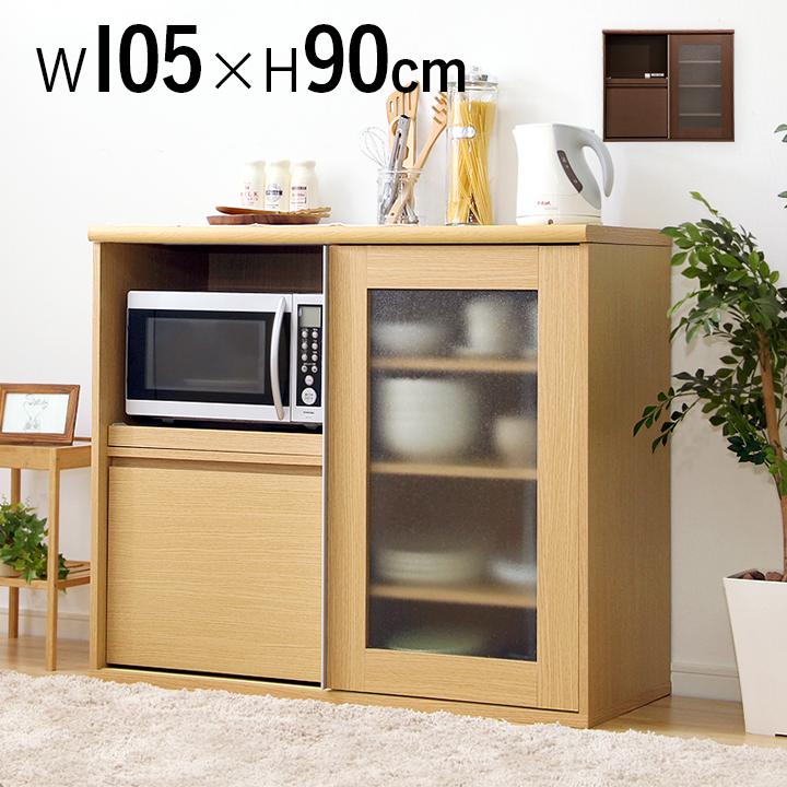 ガラス食器棚 フォルムシリーズ Type9090