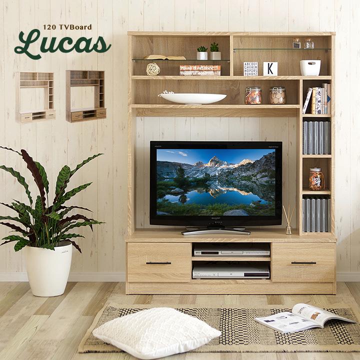 【39v型まで対応/大容量収納】ハイタイプ 幅120cm 収納付き テレビボード Lucas(ルーカス) ウッドナチュラル/ウッドブラウン (大型)