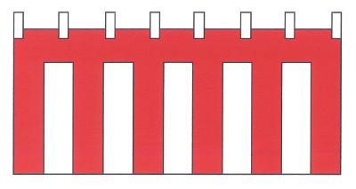 紅白幕 綿 180cmX9m(5間) 【あす楽対応】