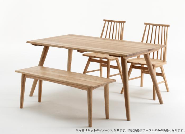はっきり美しい木目が特長のオーク材テーブル。丸脚で見た目もかわいい/リビング 子供部屋 寝室 木製 無垢 天然木 ナラ 楢 テーブル デスク 机  作業机 食卓 完成品